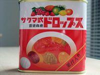 サクマ式ドロップス(赤缶)