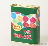 サクマドロップス (緑缶)